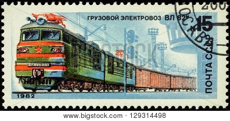 MOSCOW RUSSIA - MAY 09 2016: A stamp printed in USSR (Russia) shows Soviet commercial electric train VL82m series