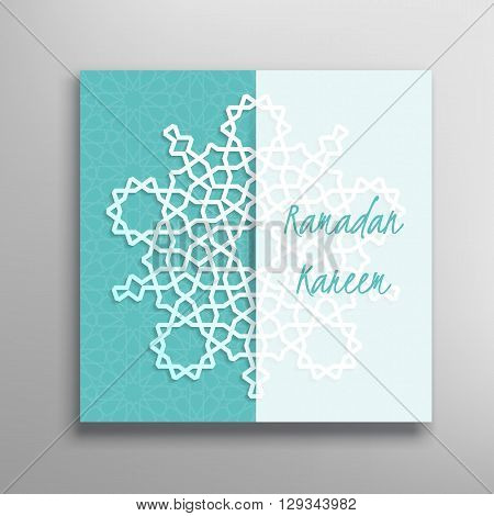 Ramadan greeting card. Islamic Ramadan decoration. Ramadan Kareem vector illustration.