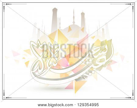 Glossy Arabic Islamic Calligraphy of text Eid-E-Saeed on mosque silhouetted abstract background for Muslim Community Festival celebration.