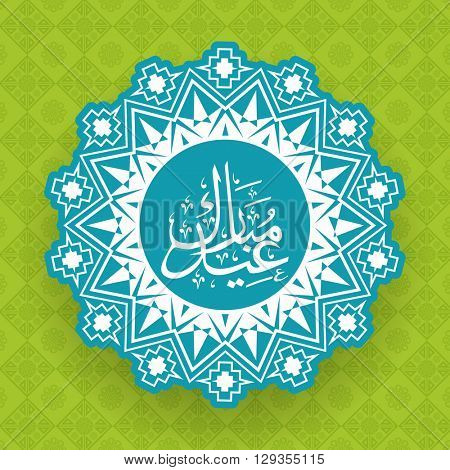 Traditional floral design decorated sticky with Arabic Islamic Calligraphy of text Eid Mubarak on beautiful green background.