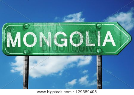 Mongolia, 3D rendering, a vintage green direction sign