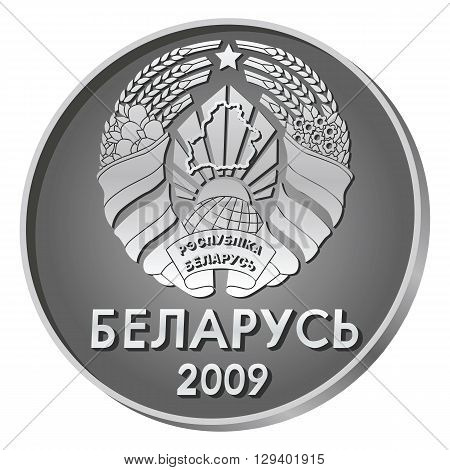 Belarussian money. One ruble. Isolated belorusian money on white background. Vector illustration.