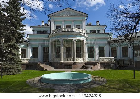 Moscow House of Margarita Morozova built in style the Greek Revival and the Empire in the 19th century landmark the object of cultural heritage