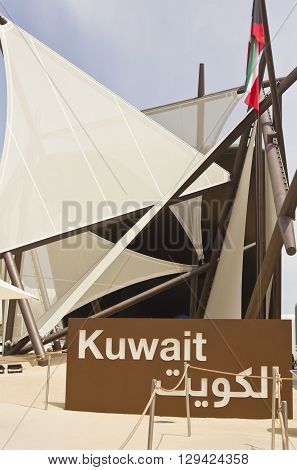 MILAN, ITALY - JUNE 29 2016: Kuwait Pavilion at Universal Exhibition in Milan on June 29 2015