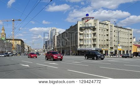 MOSCOW, RUSSIA - APRIL 24, 2016: View of the Federal State Unitary Enterprise