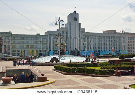 Minsk Street Scene, Belarus