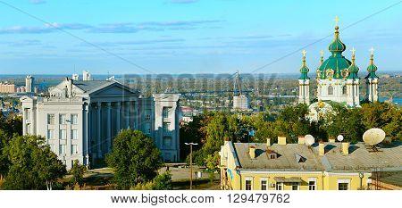 Kiev Places Of Interest, Ukraine
