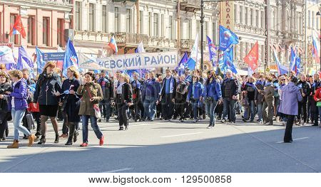 St. Petersburg, Russia - 1 May, A column of people from the Nevsky district, 1 May, 2016. Day festive demonstration on the Nevsky Prospect in St. Petersburg, the first of May.