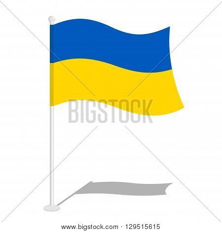 Ukraine Flag. Official National Mark Of Ukrainian Republic. Traditional Ukrainian Flag Emerging Euro
