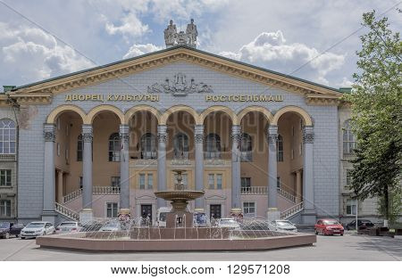 ROSTOV-ON-DONRUSSIA- MAY 11- The building of the Palace of Culture Rostselmash on May 11 2016 in Rostov-on-Don