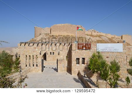 Ash Shubak Castle Visitors Center Jordan. The castle is a popular stopping point on the way to Petra.