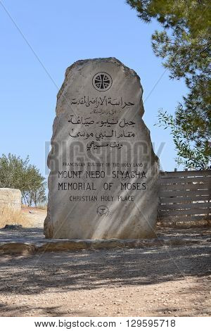 The Memorial of Moses on Mount Nebo Jordan. A Christian Holy Place thought to be the place where Moses was granted a view of the Promised Land.