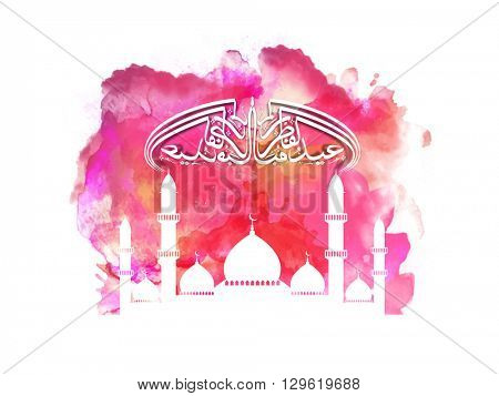 Glossy White Mosque with Arabic Islamic Calligraphy of text Eid-Ul-Fitr Mubarak on abstract pink background for Muslim Community Festival celebration.