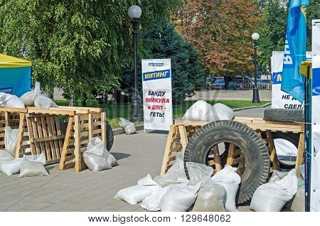 Dnepropetrovsk Ukraine - October 05 2015: Protest against merging authority with the criminal authorities oligarchs and embezzlers