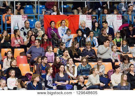 Spectators On Tribunes