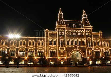 moscow nigth shop. red square
