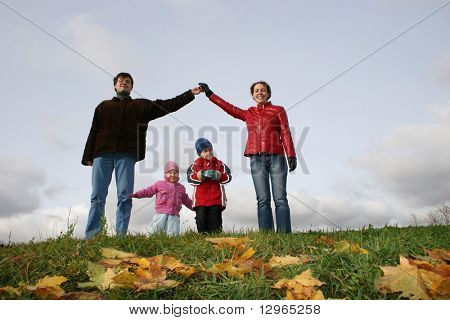children in family house. autumn