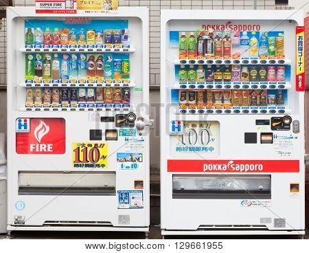 TOKYO JAPAN - APR 18 2016 : Vending machines of various company in Tokyo. Japan has the highest number of vending machine per capita in the world at about one to twenty three people.