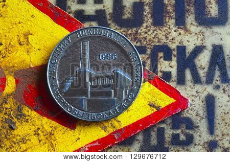 ILLUSTRATIVE EDITORIAL.Commemorative medal. Start reactor number 4 on Chernobyl power plant. 1983. At April 30,2016 in Kiev, Ukraine