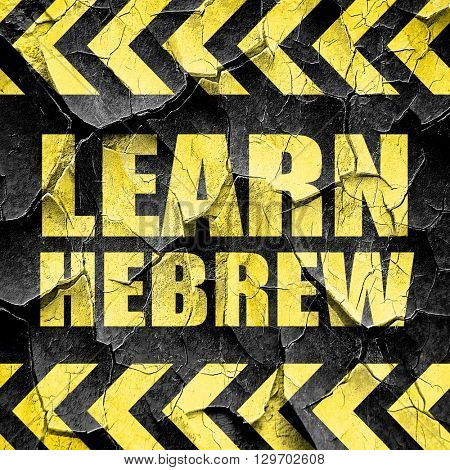 learn hebrew, black and yellow rough hazard stripes