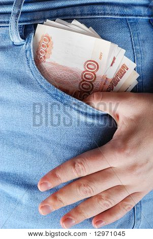 rouble in jeans pocket
