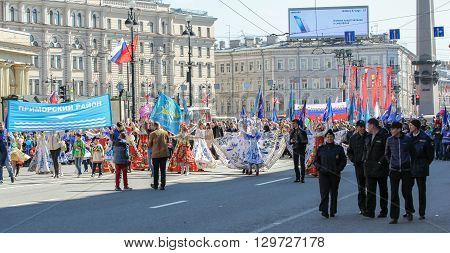 St. Petersburg, Russia - 1 May, Holiday demonstration in the area of