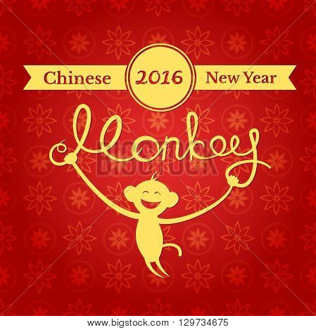 Chinese New Year of the Monkey, vector illustration with congratulations on the ribbon and calligraphy inscription and a cute monkey smiling, holiday typography on traditional Chinese background