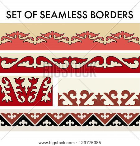 Asian ornaments collection. Frame workpiece for your design. Historically ornamental of nomadic people. It based on real Kazakh art.