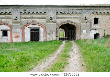 Architectural landmark - The buildings in the territory of the fortress Kerch