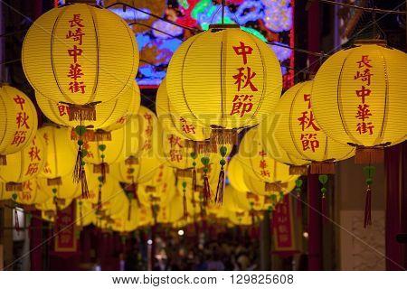 28.09.2015 - Chinese Lanterns In China Town. Nagasaki. Japan