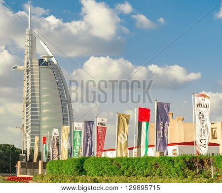 Burj Al Arab, A Luxury 7 Stars Hotel - Dubai