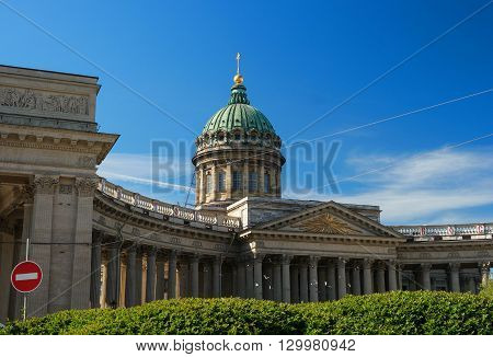 Kazan Cathedral -Cathedral of the Kazan Icon of the Mother of God-. Saint Petersburg Russia. Pediment -all-seeing eye.-