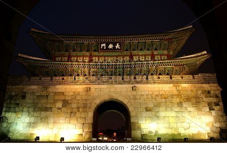North Gate At Night, Hwaseong Fortress, Suwon, South Korea