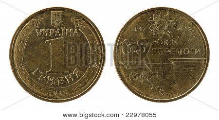 Ukrainian Coins 1 Grivna (2010 Year)