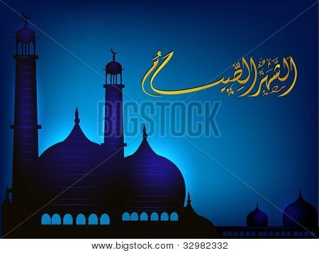Arabic Islamic calligraphy of as  Sharus Syam ( Holy month of Ramazan or Ramadan) text with Mosque or Masjid on modern abstract background, EPS 10. Easy to edit.