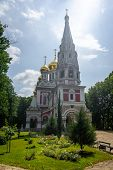 The Memorial Temple Of The Birth Of Christ (shipka Memorial Church Or Shipka Monastery). The First M poster