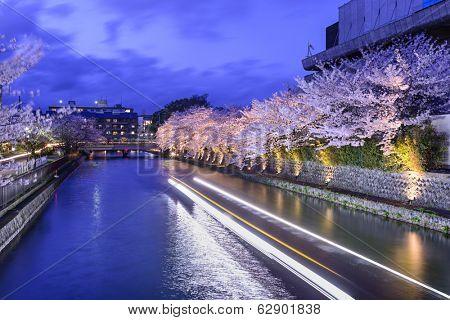 Kyoto, Japan on the Okazaki Canal during the spring cherry blossom season.