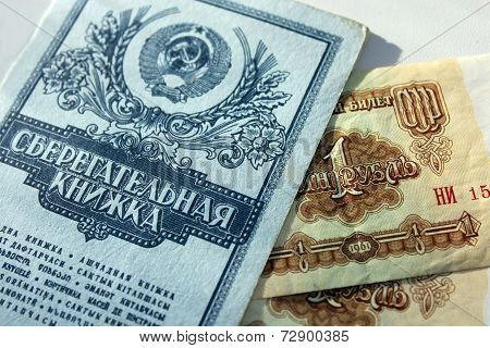Savings-bank Book Of The Ussr And The Roubles