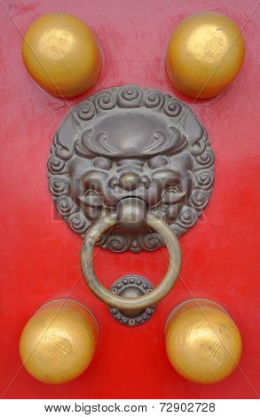 Chinese Lion door knocker, Nanjing, China