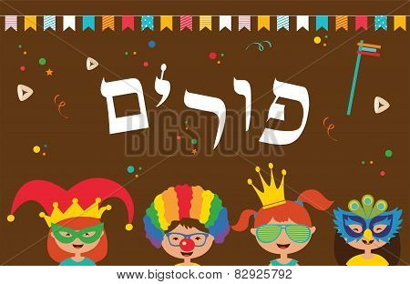 Happy Purim. costumes of Jewish holiday Purim