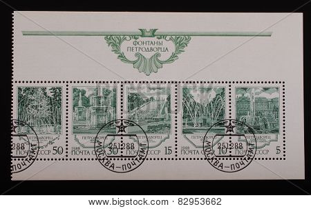 Ussr-1988: Stamp Postage Commemorative Edition Moscow Shows An Image Of The City Of Peterhof Fountai