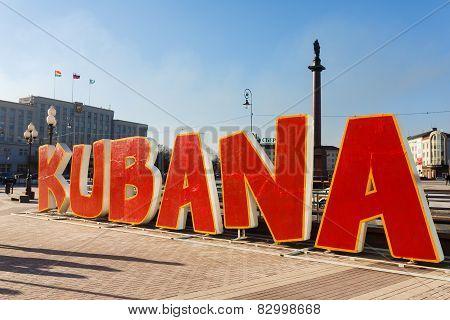 Advertising Of Festival Kubana In Kaliningrad