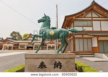 Horse Statue Of Gokoku Shrine In Hiroshima, Japan