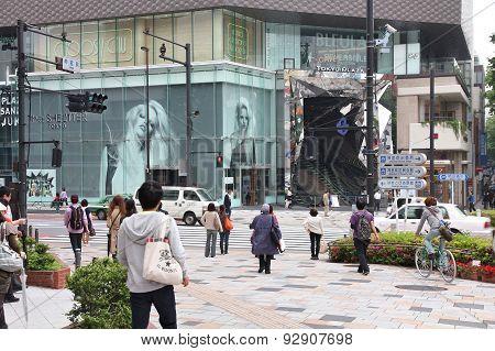 Tokyo - Omotesando