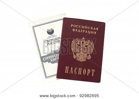 The savings Bank and a Russian passport