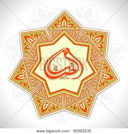 Artistic floral design decorated sticky with Arabic Islamic calligraphy of text Ramazan for Muslim community festival celebration.