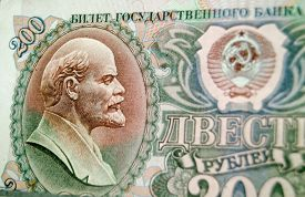 pic of lenin  - Detail of an historic Soviet Union banknote for two hundred ruble showing a profile of the Communist leader Lenin - JPG