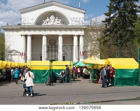 June 2016, Moscow, Russia. A weekend market in Izmailovo district