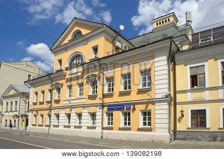 MOSCOW, RUSSIA - JUNE 23, 2016: House of the mid-18th century in baroque style Bolshaya Polyanka 23 building 3 is currently in the building is the Yeltsin Fund