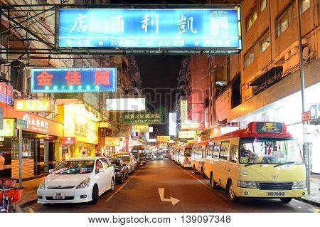 HONG KONG - NOV 9: Hong Kong Woosung Street at night on Nov 9, 2015 in Kowloon, Hong Kong. Woosung Street next to Temple Street is famous for its night market and busiest flea markets at night.